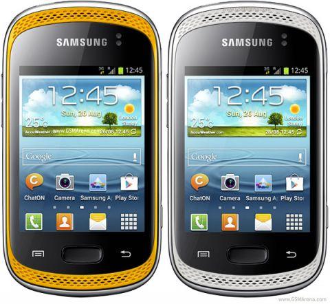 Samsung Galaxy Music (www.gsmarea.com)