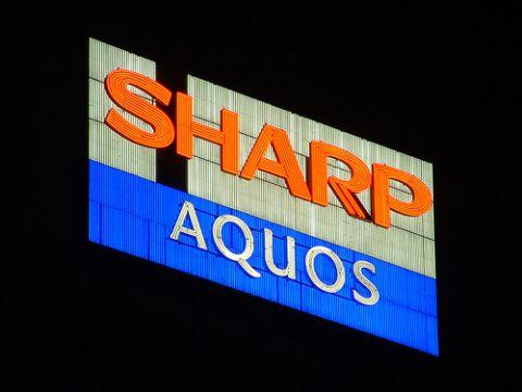 Sharp (Flickr.com/Max Braun)