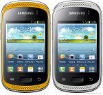 Galaxy Music durch Samsung vorgestellt