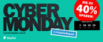 Teufel Cyber Monday 2016